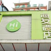 Hotel Pictures: Hi Inn Xishuangbanna Jinghong Manting Park, Jinghong