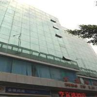Hotel Pictures: Guangzhou Hengfulai Hotel - Sanyuanli Branch, Guangzhou