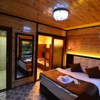 فندق وبنغل اكيوز كاردسلر