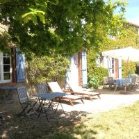 Hotel Pictures: La Brionniere, Aizenay