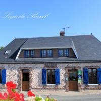Hotel Pictures: Les Logis du Breuil, Marchéville