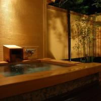 Japanese-Style Room with Open Air Bath - Annex