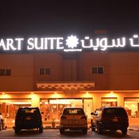 Фотографии отеля: Art Suite, Эр-Рияд