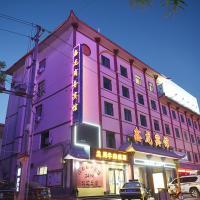 Фотографии отеля: Dunhuang Xinlong Hotel, Dunhuang