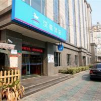 Hotel Pictures: Hanting Express Shanghai Jiading Chengzhong Road, Jiading