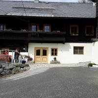Hotel Pictures: Palzerhof, Arriach