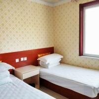 Hotel Pictures: Xinglong Jiahong Inn, Miyun