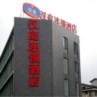 Hanting Express Shanghai Qingpu Sanyuan Road