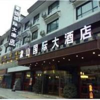 Fotografie hotelů: Yangshuo Xiangshan International Hotel, Yangshuo