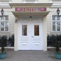 Hotel Pictures: Palais am Kleistpark, Frankfurt/Oder