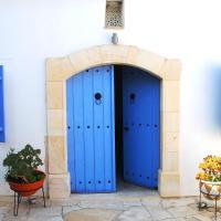 Hotel Pictures: To Archontiko tis Anastasias, Athienou