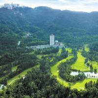 Fotografie hotelů: Resorts World Awana, Genting Highlands