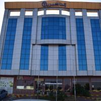 Al Nasiria 7 Hotel