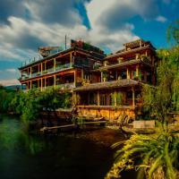 Hotel Pictures: Taoyuan Dock Inn, Dali