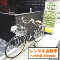 Bed in Mixed Dormitory Room with a free Bike rental