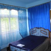 Hotel Pictures: Eden Hostel & Guest House, Goris