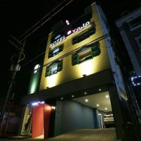 Fotografie hotelů: Hotel Yaja Chuncheon, Chuncheon