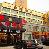 Fotos do Hotel: Taiyuan Jinwan Boutique Hotel, Taiyuan