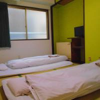 Economy Japanese-Style Twin Room - Non-Smoking