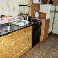Hotel Pictures: Cabañas Aguas Claras, Pinto