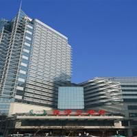 Foto Hotel: Golden Ocean Hotel Tianjin, Tianjin