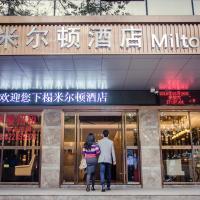 Hotel Pictures: Milton Hotel, Shenzhen