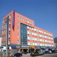 Hotel Pictures: Hanting Express Dalian Development Zone Jinma Road, Jinzhou