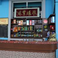 Hotel Pictures: Dalu Island Guaowang Hotel, Dandong
