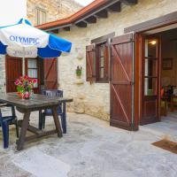 Hotel Pictures: Omodos Village Houses, Omodos