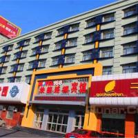 Hotel Pictures: Motel Harbin Hongqi Street, Harbin