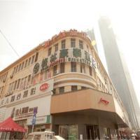 Hotellbilder: GreenTree Inn Liaoning Dalian Railway Station South Shengli Square Express Hotel, Dalian