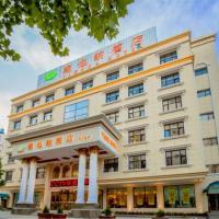 Hotel Pictures: Vienna Hotel Dalian Xinkai Road, Dalianwan