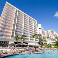 Hotellbilder: Ka'anapali Beach Club By Diamond Resorts, Lahaina
