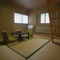 Japanese-Style Superior Room with Loft