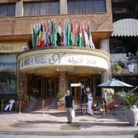 Al Nabila Hotel Cairo