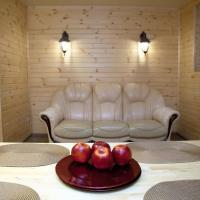 Hotel Pictures: Privat rooms on Gorodskaya street, Brest