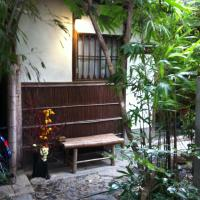 ホテル写真: International Guest House Tani House, 京都市