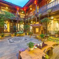 Hotel Pictures: Lijiang Riverside Inn, Lijiang