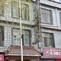 Hotel Pictures: Migrant Bird Youth Hostel, Lhasa