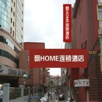 Piao Home Inn Beijing Guanganmen