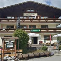 Hotel Pictures: Gasthof Alpenblick, Schattwald