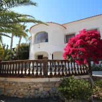 Hotel Pictures: Villa Lanuza, Caserío Cañada