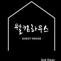 Fotografie hotelů: Welcome House, Suwon