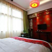 Hotel Pictures: Beiyimen Inn, Fenghuang