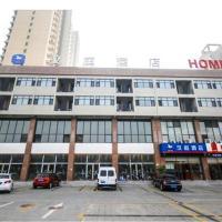 Hotelfoto's: Hanting Express Qinhuangdao Yanshan University, Qinhuangdao