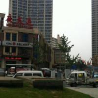 Фотографии отеля: Dalian Classic Life Sea View Apartment, Далянь
