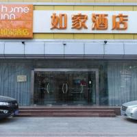 Hotelbilleder: Home Inn Tianjin Riverbank Road, Tianjin