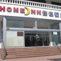 Foto Hotel: Home Inn Tianjin Railway Station Xinkai Road, Tianjin