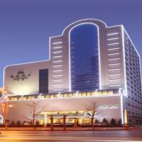 Hotel Pictures: Kerren Hotel, Jinzhou