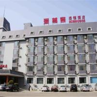 Hotellbilder: Aizunke Holiday Garden Hotel, Huangdao